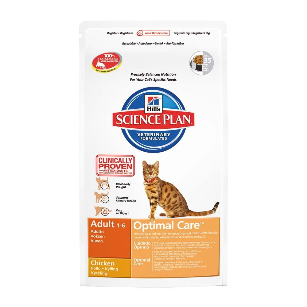 Hill's Science Plan Feline Adult Optimal Care Chicken (2 Size Options)